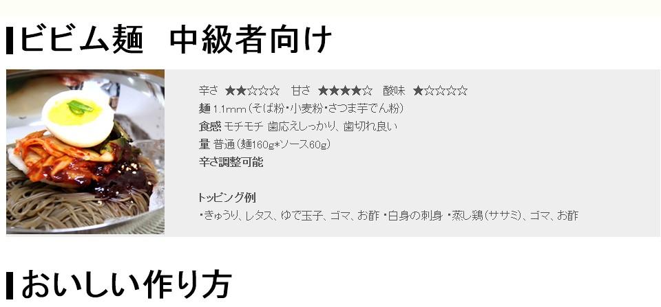 宮殿冷麺 (クンジョン冷麺)