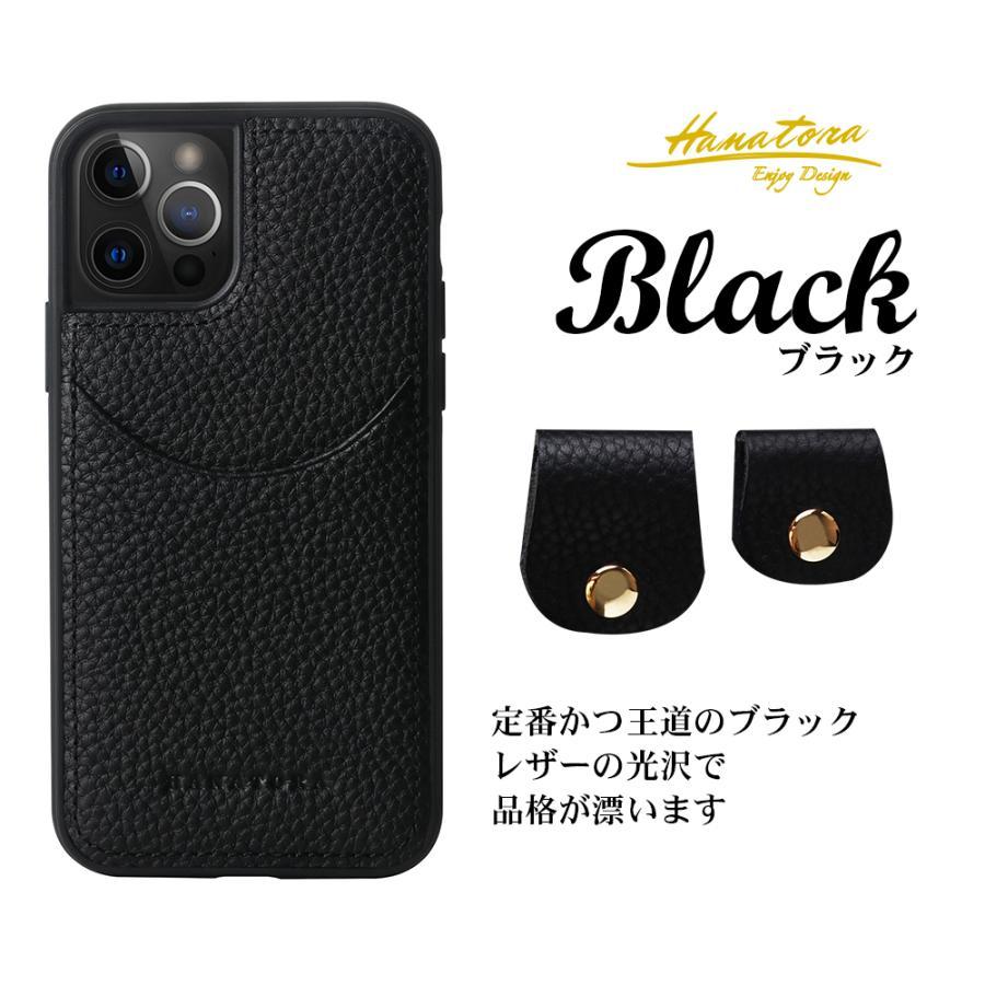 iPhone12 本革 ケース ポケット付き カバー カードポケット レザー iPhoneケース iPhone11 SE 第2世代 12mini 12Pro 12ProMax 11Pro 11ProMax ブランド ハナトラ hanatora-japan 09