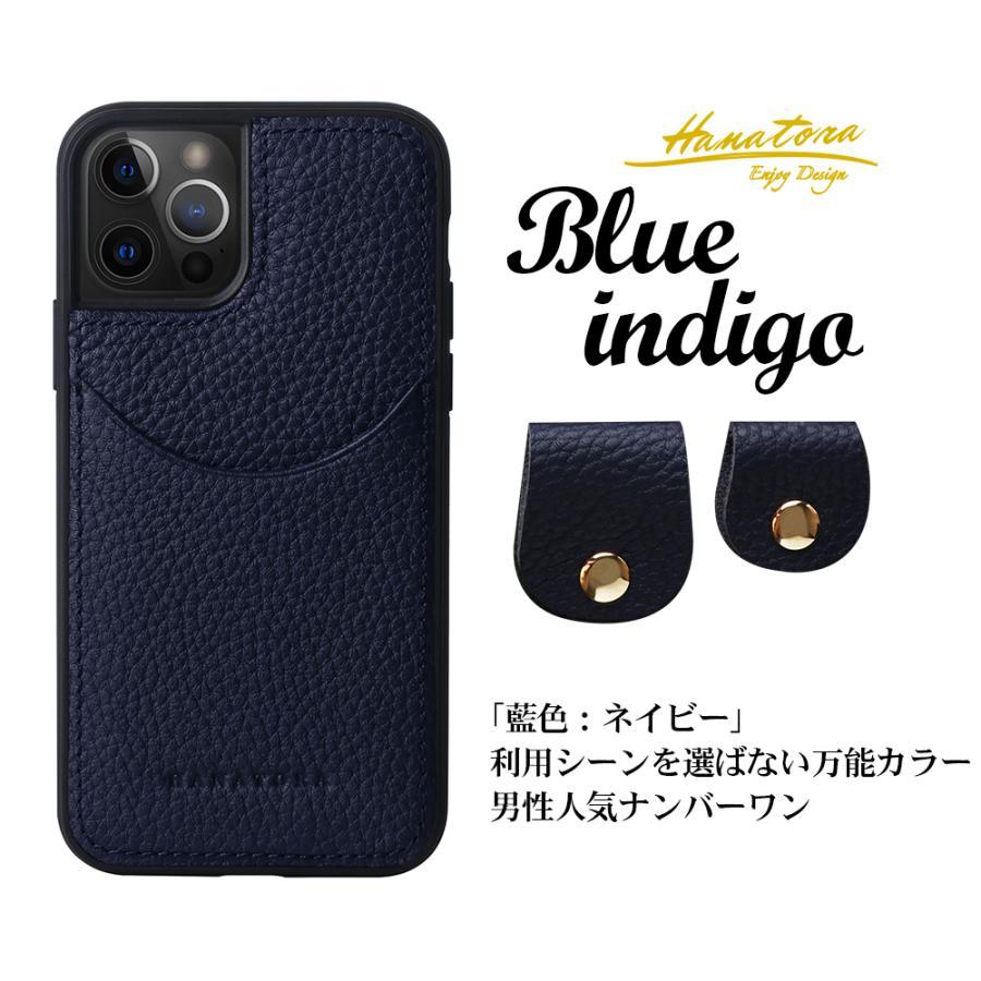 iPhone12 本革 ケース ポケット付き カバー カードポケット レザー iPhoneケース iPhone11 SE 第2世代 12mini 12Pro 12ProMax 11Pro 11ProMax ブランド ハナトラ hanatora-japan 10