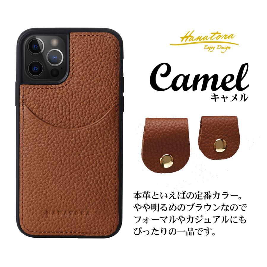 iPhone12 本革 ケース ポケット付き カバー カードポケット レザー iPhoneケース iPhone11 SE 第2世代 12mini 12Pro 12ProMax 11Pro 11ProMax ブランド ハナトラ hanatora-japan 11