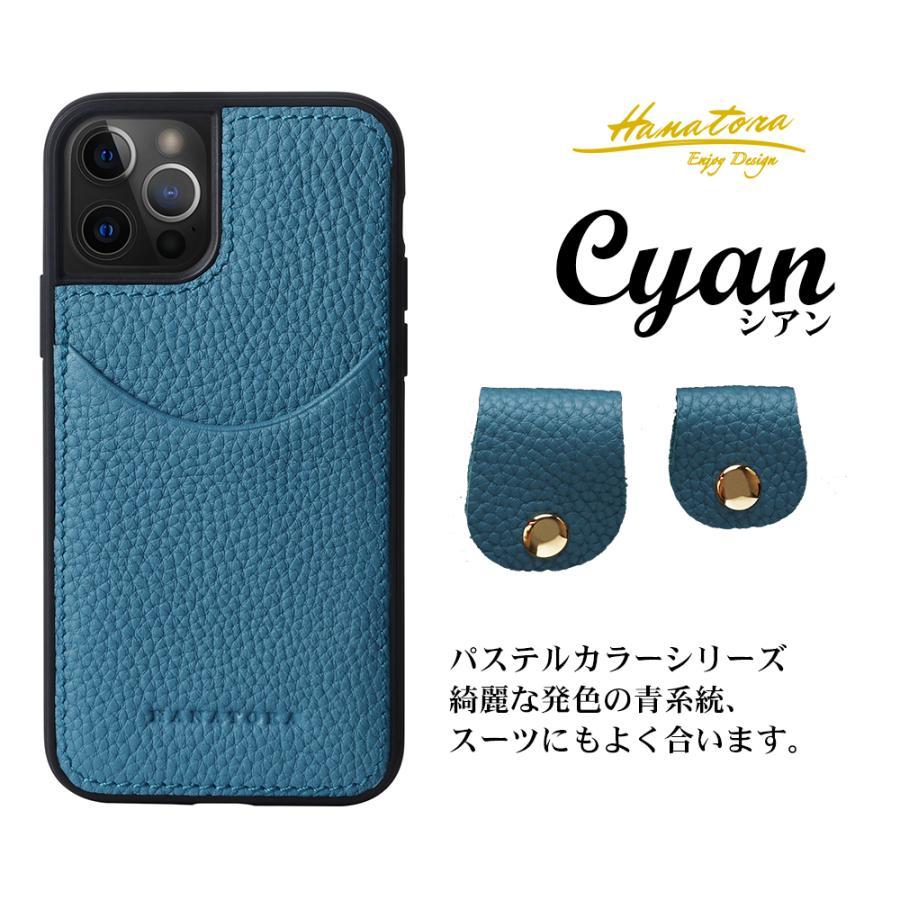 iPhone12 本革 ケース ポケット付き カバー カードポケット レザー iPhoneケース iPhone11 SE 第2世代 12mini 12Pro 12ProMax 11Pro 11ProMax ブランド ハナトラ hanatora-japan 12