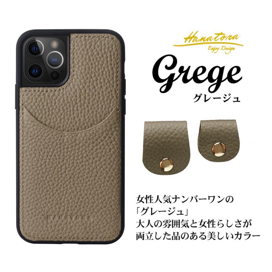 iPhone12 本革 ケース ポケット付き カバー カードポケット レザー iPhoneケース iPhone11 SE 第2世代 12mini 12Pro 12ProMax 11Pro 11ProMax ブランド ハナトラ hanatora-japan 13