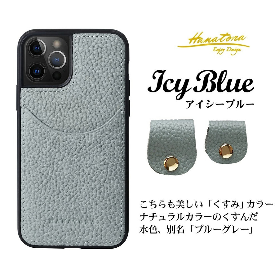 iPhone12 本革 ケース ポケット付き カバー カードポケット レザー iPhoneケース iPhone11 SE 第2世代 12mini 12Pro 12ProMax 11Pro 11ProMax ブランド ハナトラ hanatora-japan 14