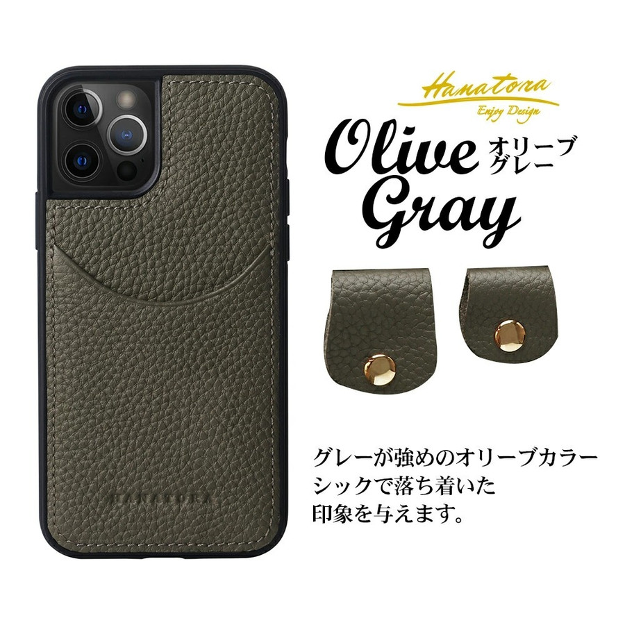 iPhone12 本革 ケース ポケット付き カバー カードポケット レザー iPhoneケース iPhone11 SE 第2世代 12mini 12Pro 12ProMax 11Pro 11ProMax ブランド ハナトラ hanatora-japan 15
