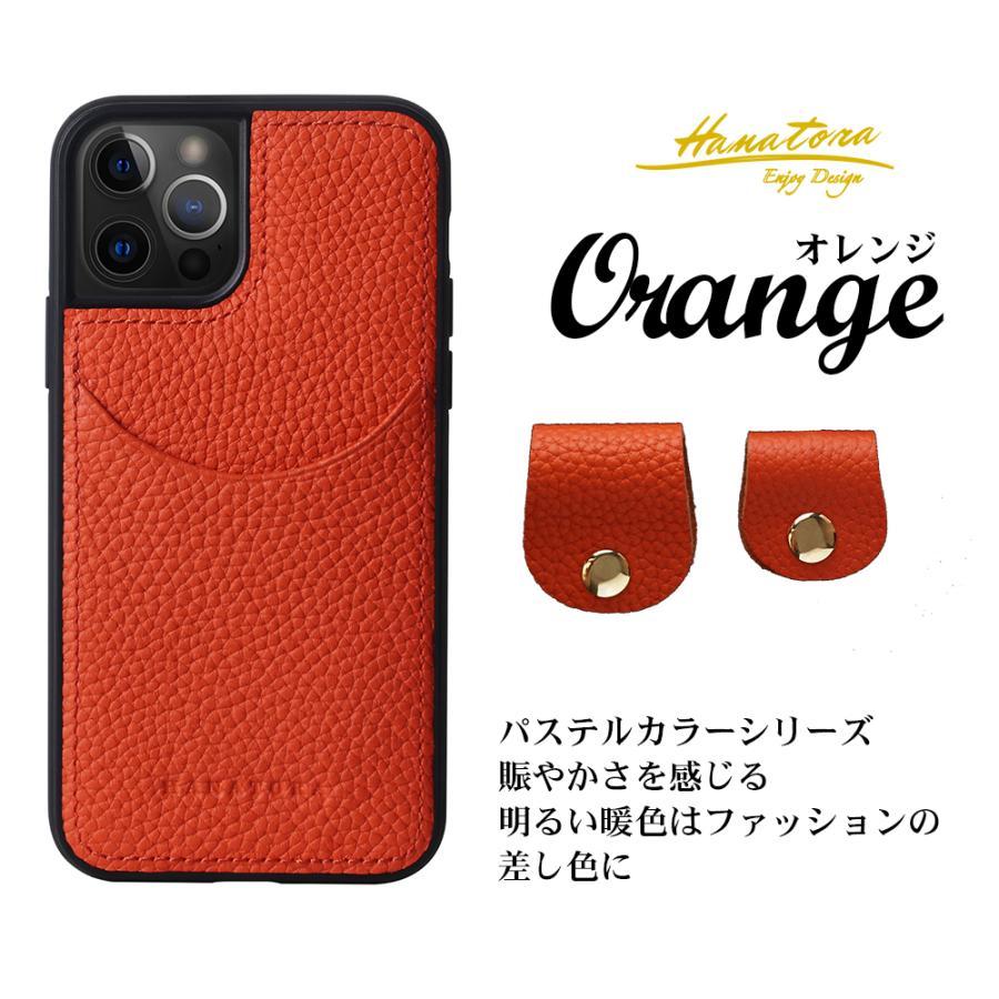 iPhone12 本革 ケース ポケット付き カバー カードポケット レザー iPhoneケース iPhone11 SE 第2世代 12mini 12Pro 12ProMax 11Pro 11ProMax ブランド ハナトラ hanatora-japan 16