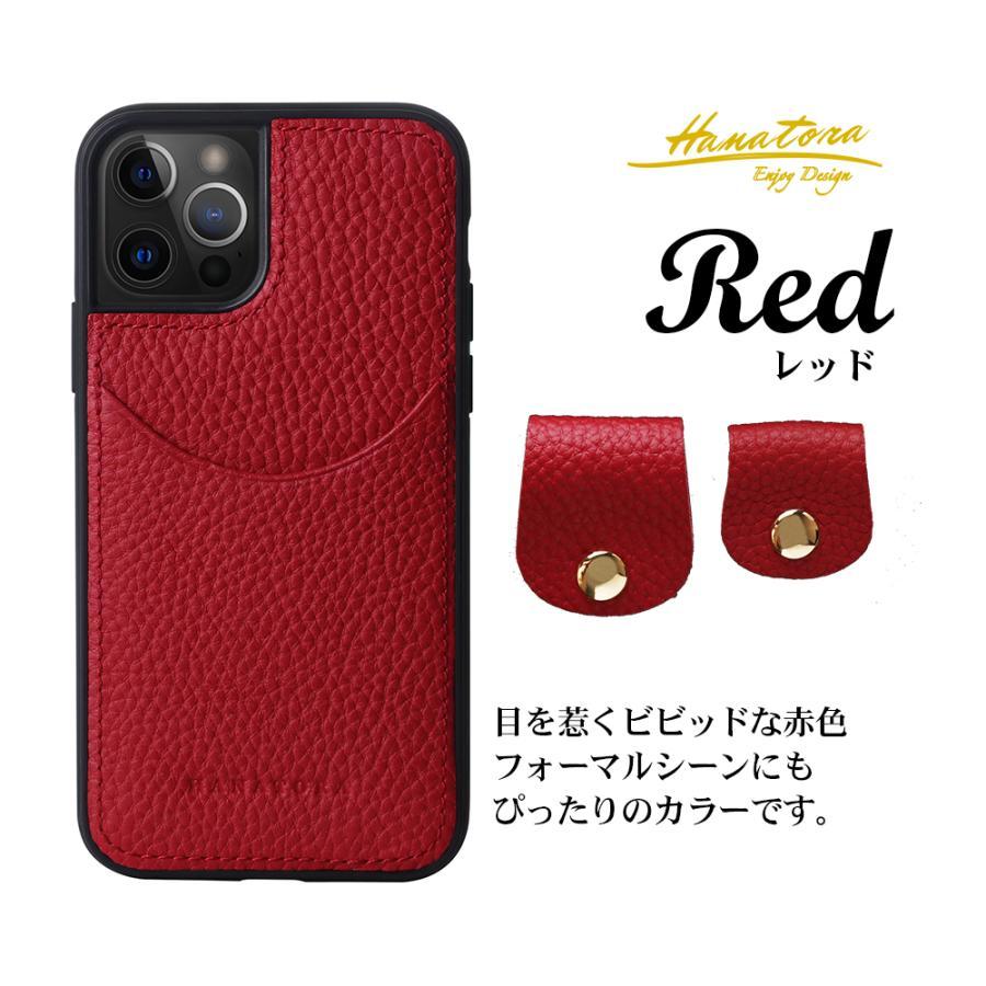 iPhone12 本革 ケース ポケット付き カバー カードポケット レザー iPhoneケース iPhone11 SE 第2世代 12mini 12Pro 12ProMax 11Pro 11ProMax ブランド ハナトラ hanatora-japan 18