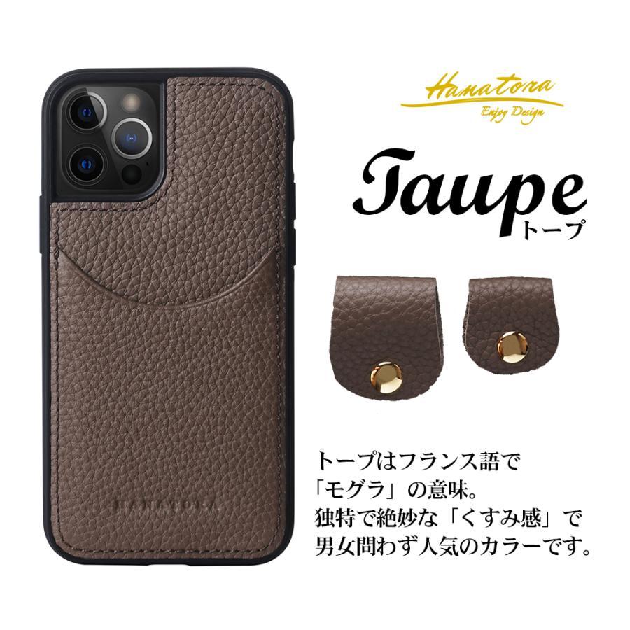 iPhone12 本革 ケース ポケット付き カバー カードポケット レザー iPhoneケース iPhone11 SE 第2世代 12mini 12Pro 12ProMax 11Pro 11ProMax ブランド ハナトラ hanatora-japan 19