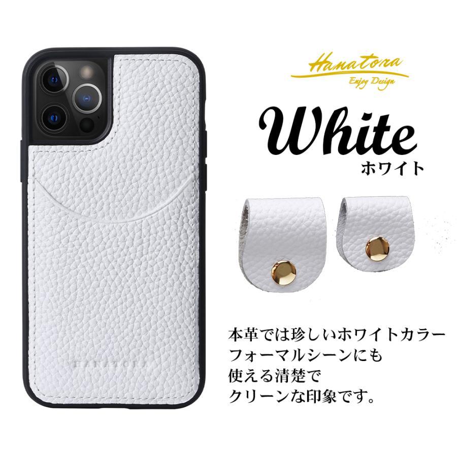 iPhone12 本革 ケース ポケット付き カバー カードポケット レザー iPhoneケース iPhone11 SE 第2世代 12mini 12Pro 12ProMax 11Pro 11ProMax ブランド ハナトラ hanatora-japan 20