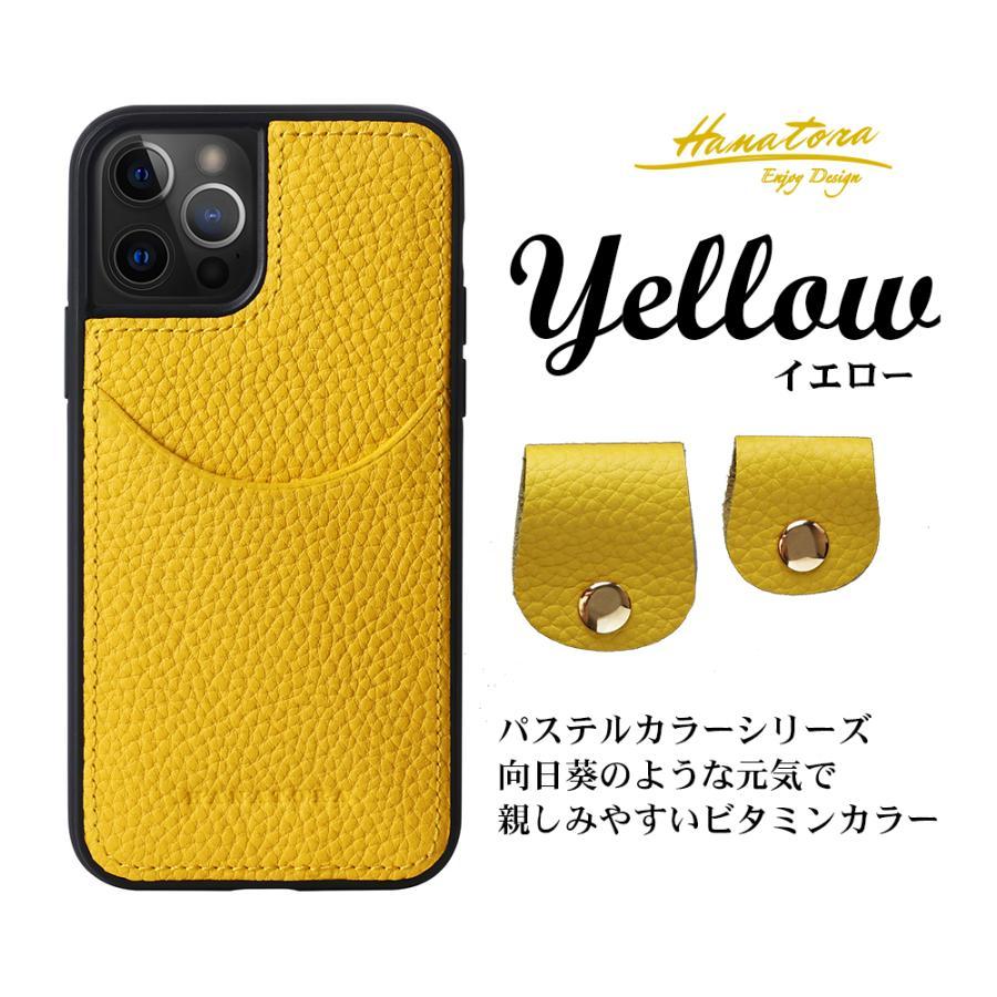 iPhone12 本革 ケース ポケット付き カバー カードポケット レザー iPhoneケース iPhone11 SE 第2世代 12mini 12Pro 12ProMax 11Pro 11ProMax ブランド ハナトラ hanatora-japan 21
