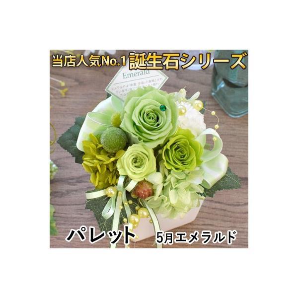 プリザーブドフラワー プレゼント ギフト 母の日 花 誕生日プレゼント 女性 母 退職祝い 結婚祝い バラ ブリザードフラワー あすつく対応 パレット|hanayoshi-y|15