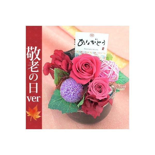 プリザーブドフラワー ギフト 花 誕生日 プレゼント 女性 母 敬老の日 ギフト ブリザードフラワー 退職祝い  贈り物 あすつく対応 パレット|hanayoshi-y|11