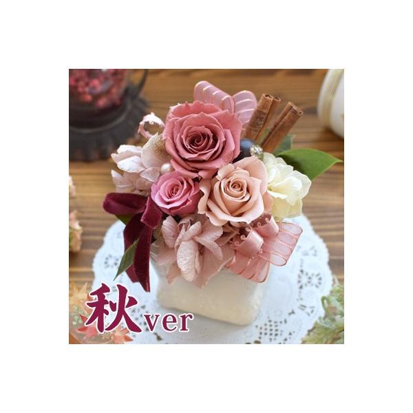 プリザーブドフラワー ギフト 花 誕生日 プレゼント 女性 母 敬老の日 ギフト ブリザードフラワー 退職祝い  贈り物 あすつく対応 パレット|hanayoshi-y|12