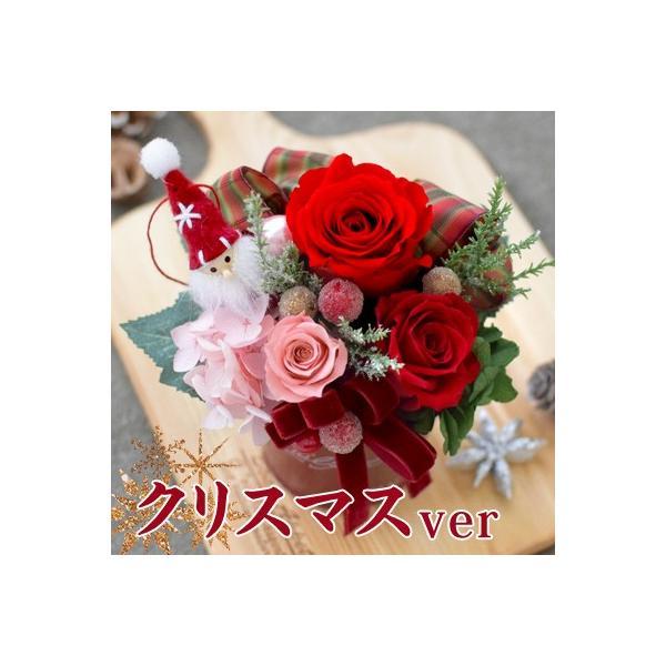 プリザーブドフラワー ギフト 花 誕生日 プレゼント 女性 母 ブリザードフラワー 退職祝い お祝い 贈り物 あすつく対応 パレット hanayoshi-y 16