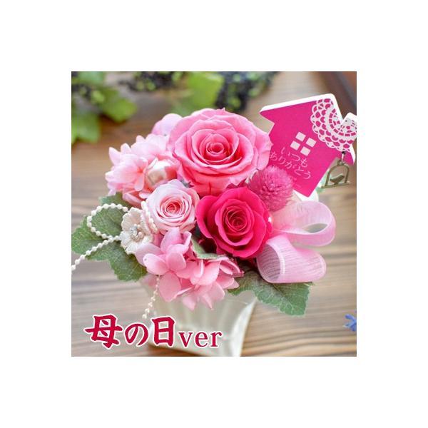 プリザーブドフラワー プレゼント ギフト 母の日 花 誕生日プレゼント 女性 母 退職祝い 結婚祝い バラ ブリザードフラワー あすつく対応 パレット|hanayoshi-y|13