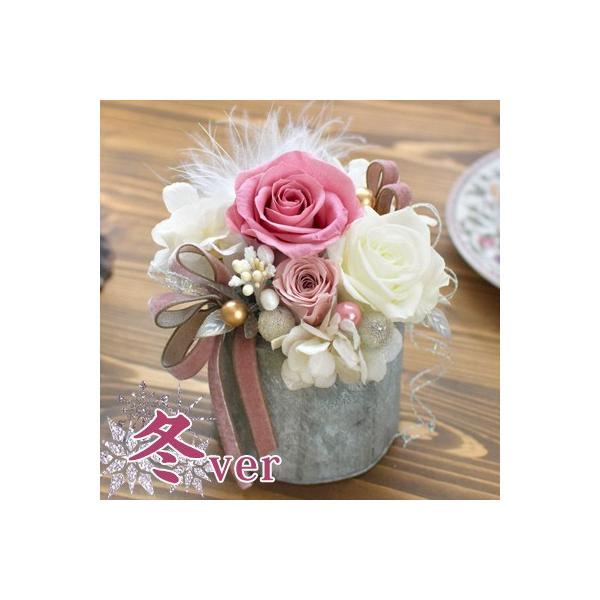 プリザーブドフラワー ギフト 花 誕生日 プレゼント 女性 母 ブリザードフラワー 退職祝い お祝い 贈り物 あすつく対応 パレット hanayoshi-y 15