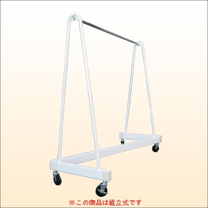 Zハンガー小(高さ150cm)ブラック