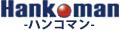 HANKOMAN-ハンコマン ロゴ