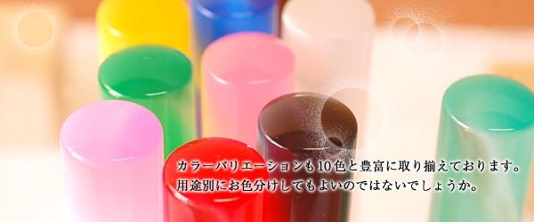 ツイストカラー12mm 780円