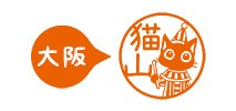 ご当地もみじちゃん日本全国旅マップ