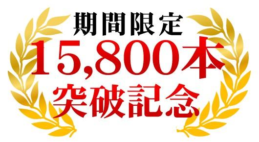銀行印・認め印が送料無料450円