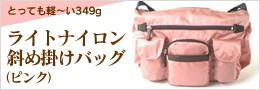 牛革メタリックショルダーバッグ