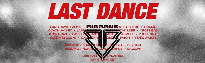 BIGBNAG LAST DANCE グッズ