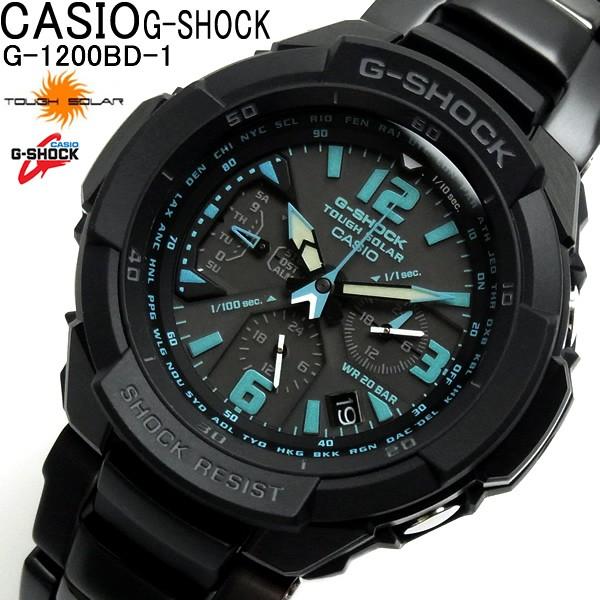 on sale caeec 07bca G-SHOCK カシオ 腕時計 タフソーラー G-1200BD-1 スカイコックピット CASIO Gショック