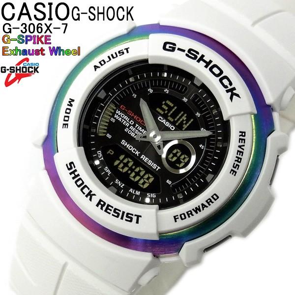 e4819e2f87 CASIO G-SHOCK Gスパイク カシオ 腕時計 G-306X-7 Gショック:g-306x-7