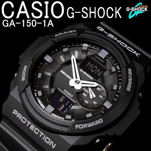 a42385de91 カシオ計算機 G-SHOCK /GA-110C-1AJF カシオ計算機 格安価格: 黒岩亀之瀬 ...