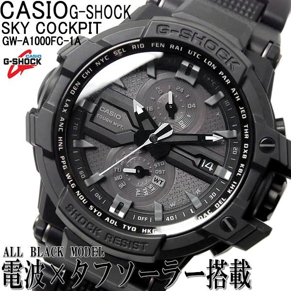 腕時計 メンズ アクセの加藤時計店 - ソーラー電 …