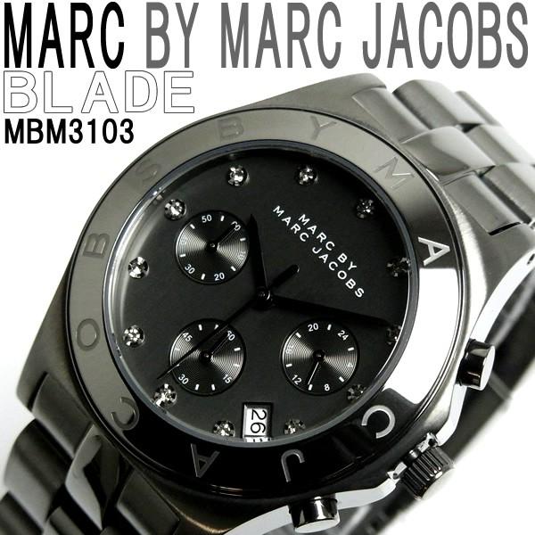 quality design 2ea27 d022e MARC BY MARC JACOBS 腕時計 マークバイマークジェイコブス クロノグラフ MBM3103 メンズ レディース BLADE Chrono