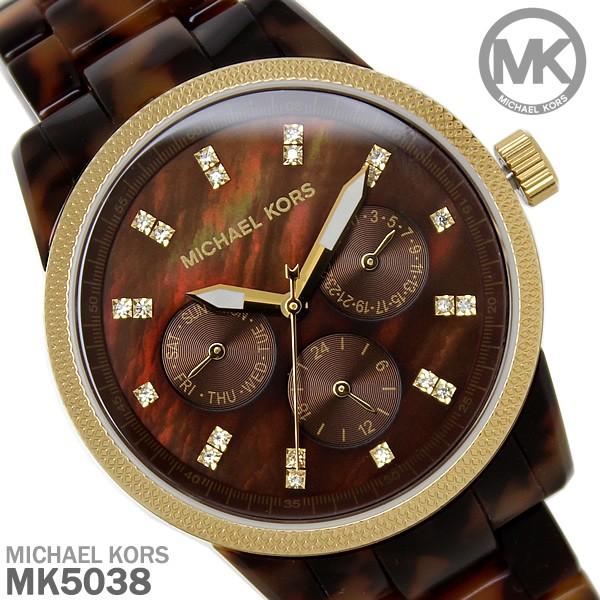 43654e727027 ... チェーンブレスレット レディース 腕時計、MICHAEL KORS マイケルコース ブラウン×ゴールド レディース 腕時計 マークジェイコブス  価格. マークジェイコブス 時計 ...