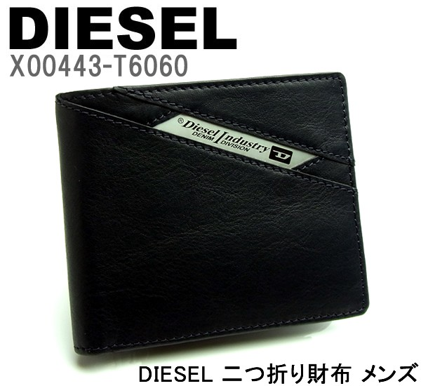 free shipping 2577a 8a1b0 ディーゼル DIESEL 二つ折り財布 メンズ 財布 ブランド X00443 T6060