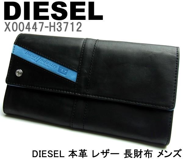 DIESEL メンズ 長財布