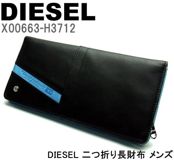buy popular 3e710 d61b3 ディーゼル DIESEL 長財布 メンズ 財布 ブランド X00663-H3712