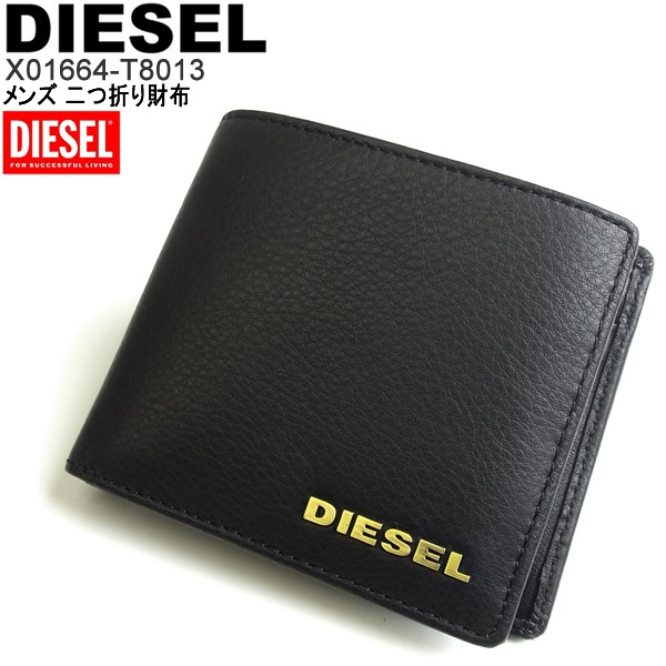 1031d8e1e66d ディーゼル DIESEL 二つ折り財布 メンズ 財布 ブランド X01664 T8013 .