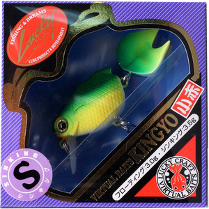 ラッキークラフト 金魚 小赤40S hapinetangler 04
