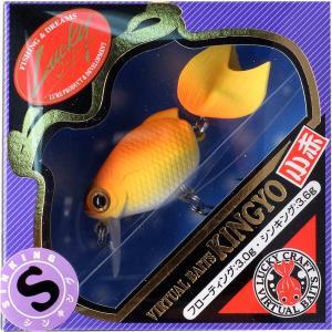 ラッキークラフト 金魚 小赤40S hapinetangler 05