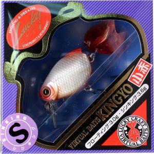 ラッキークラフト 金魚 小赤40S hapinetangler 06