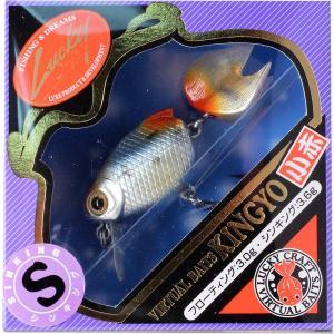 ラッキークラフト 金魚 小赤40S hapinetangler 07