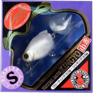 ラッキークラフト 金魚 小赤40S hapinetangler 09