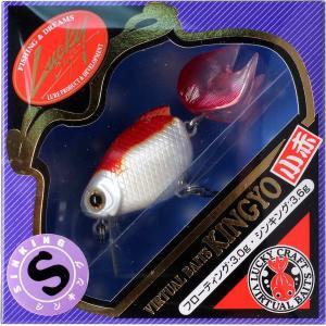 ラッキークラフト 金魚 小赤40S hapinetangler 11