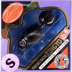 ラッキークラフト 金魚 小赤40S hapinetangler 14
