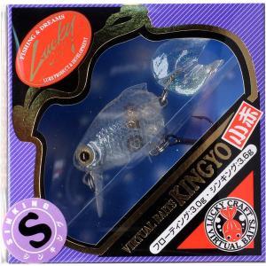 ラッキークラフト 金魚 小赤40S hapinetangler 15