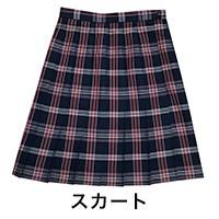 学生服&スクールファッションclassroom
