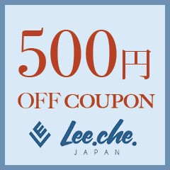 Nwe Open! 全品500円OFF クーポン