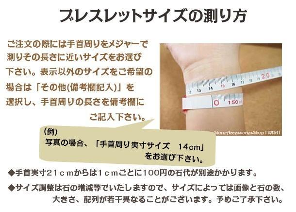 braceleta.jpg