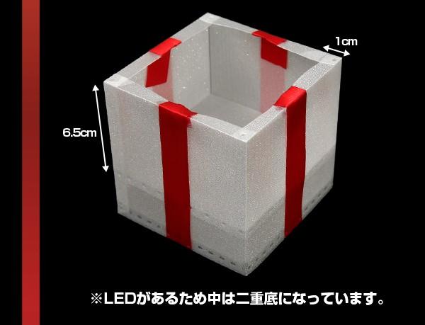 LEDで光るギフトボックス,光るプレゼントボックス
