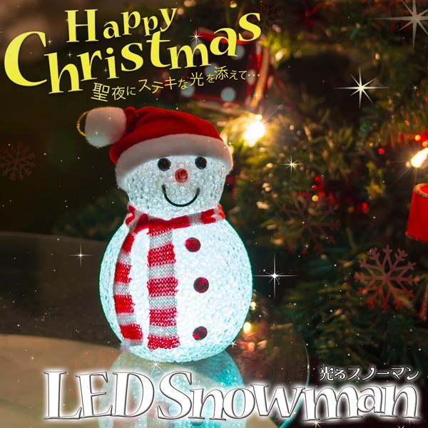 クリスマス ,雪だるま,スノーマン,オブジェ,置物,照明,電飾,ツリー,イルミネーション ライト,led,電池式