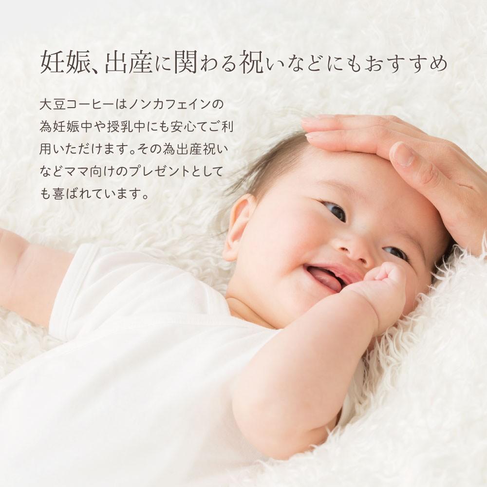 妊娠や出産に関わるギフトにもおすすめ
